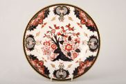 Royal Crown Derby - Derby Japan - Starter / Salad / Dessert Plate - 8 5/8""